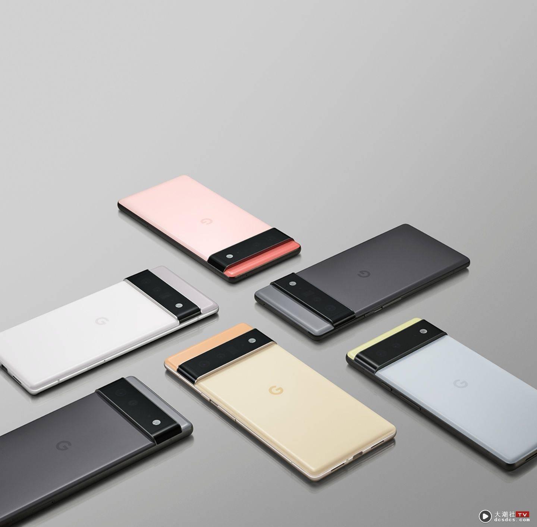 爆料指出 Google Pixel 6 系列手机会比 iPhone 13 晚登场!传将于 10/28 正式开卖