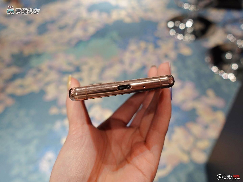出门|Sony Xperia 5 III 超合手旗舰机登台!物件追踪对焦功能抢先试玩 本周五开放预购 售价 NT$29,990