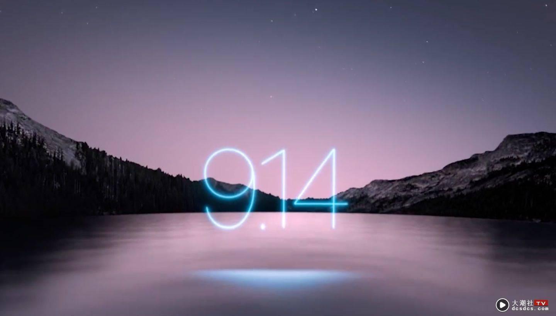 iPhone 13 要来了?苹果确定会在 9/15 凌晨 1 点举办秋季发表会,多款新品即将亮相!