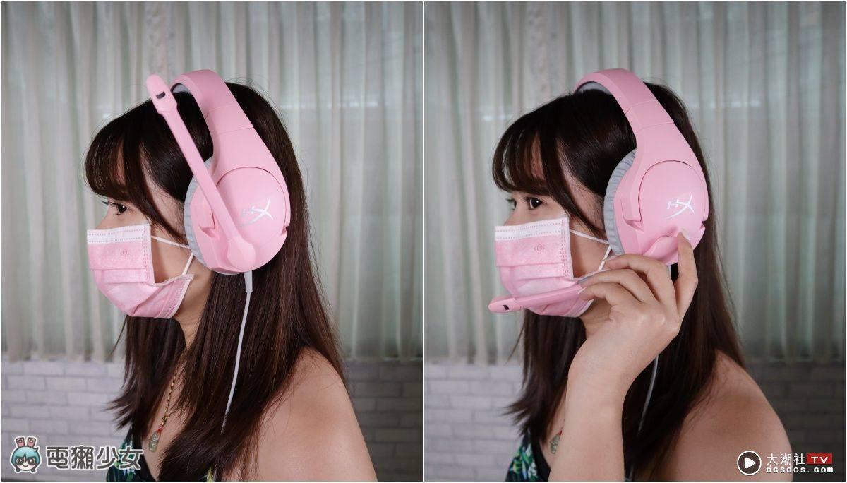 HyperX 最经典的' Cloud Stinger 系列 '也出粉红色耳机!主打轻量化设计,打游戏也要很可爱