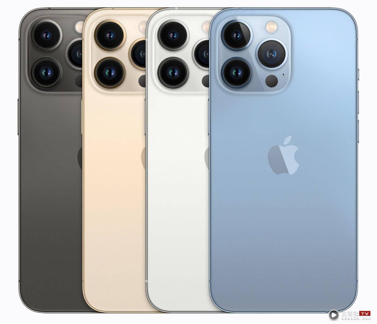 苹果新机发表!iPhone 13 系列特色懒人包 最低 23,000 即可入手(内附价格、开卖时间)