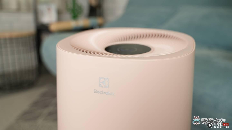 開箱 這台好紅!伊萊克斯 Flow A4 UV 抗菌空氣清淨機,居家空氣的守護神