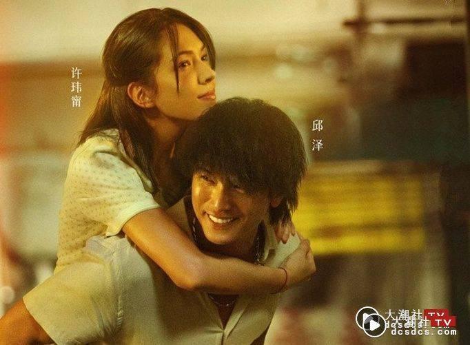 《当男人恋爱时》又搞笑又催泪!5大看点:翻拍韩国电影! 娱乐资讯 图3张