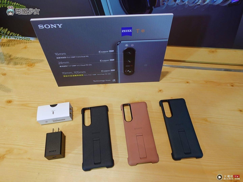 出門|Sony Xperia 5 III 超合手旗艦機登台!物件追蹤對焦功能搶先試玩 本週五開放預購 售價 NT,990
