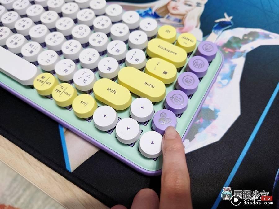 开箱 手机、平板都能同时连线!罗技大胆配色 POP KEYS 充满表情符号的无线机械键盘世界
