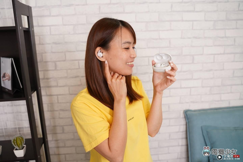 开箱 真无线耳机界黑马 XROUND 的第一副主动降噪耳机 FORGE 与 FORGE NC,使用心得与特色整理讲解