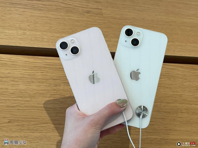 iPhone 13 全系列颜色解析!粉色、天峰蓝真的很好看 跟 iPhone 12 的相似色差多少?