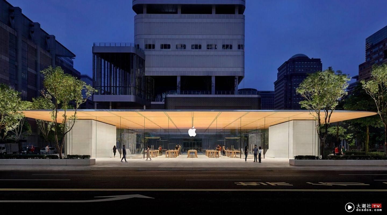 想买 iPhone 13 系列新机?苹果直营店确定可收' 数位五倍券 ',绑定后最快 10/8 就可以用!