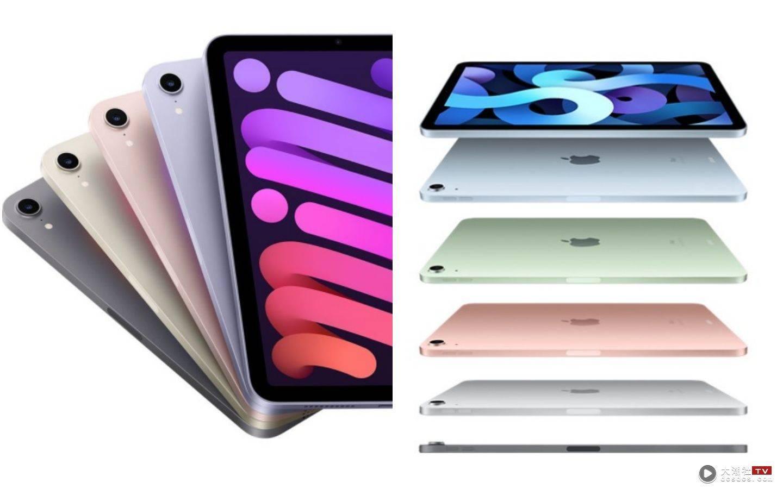 iPad mini 6 跟 iPad Air 4 怎么挑?主要看这几点需求