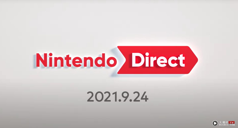 Nintendo Direct 亮点整理!有众多新作可以期待之外,未来还能在 Switch Online 上玩到《超级玛利欧 64》和《音速小子 2》等经典游戏