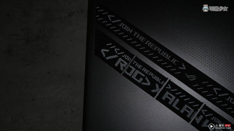 好帅又好玩!ROG x Alan Walker 联名款笔电' ROG Zephyrus G14 AW SE '开箱!外盒还可以一秒变 DJ