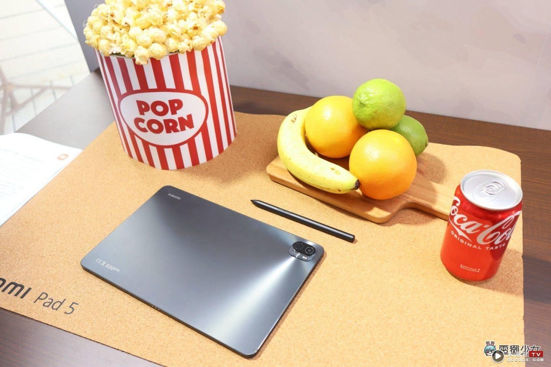 万元有找!小米平板' Xiaomi Pad 5 '亮相,将于今晚 8 点开放预购!同场加映:两款高 CP 值的新机和扫拖机器人 2 也登场了
