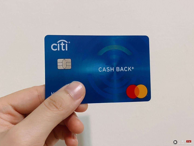 Apple 官网刷卡优惠 2021 懒人包!最推荐这 3 张高回馈信用卡