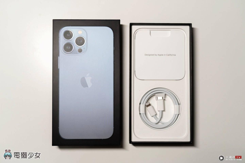 开箱 iPhone 13 Pro Max 天峰蓝 电影模式真的很厉害!同场加映:跟 iPhone 12 Pro 的拍照表现差多少?