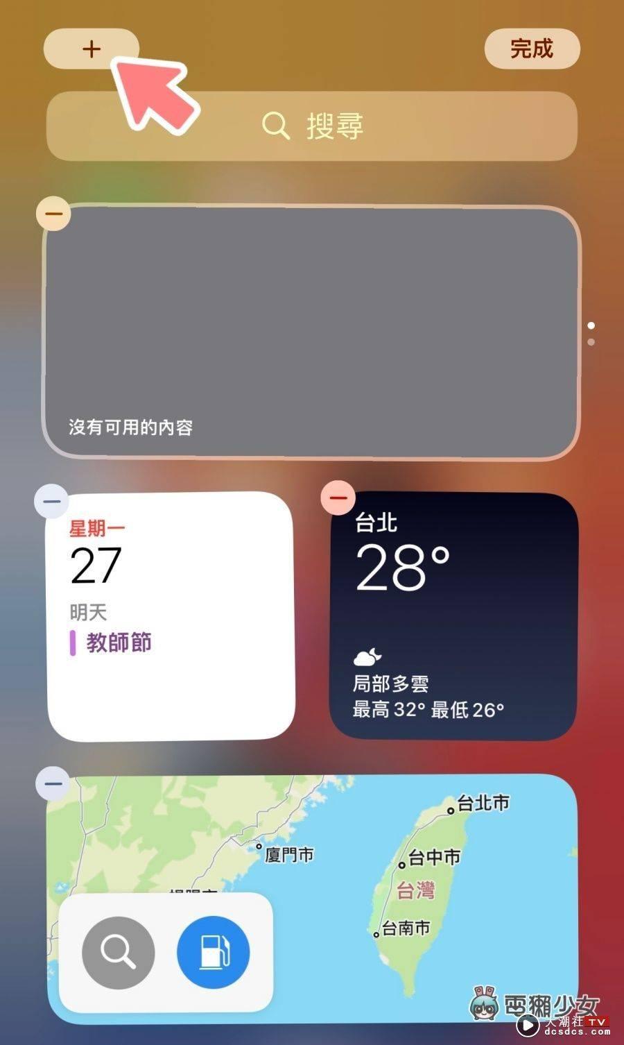 教学 iPhone 更新到 iOS 15 后扫描' 简讯实联制 '会跳回相机画面?两招教你轻松搞定!