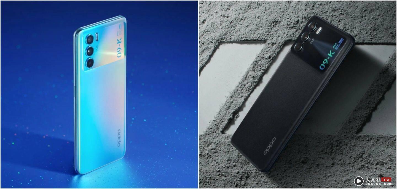 OPPO 新机 K9 Pro 亮相!搭载联发科天玑 1200 处理器,支援高萤幕更新率并有 4500mAh 的电量,售价万元有找