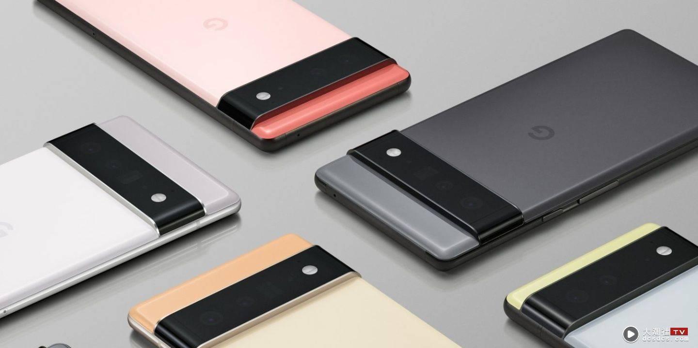 比 iPhone 13 便宜? Google Pixel 6、Pixel 6 Pro 价格曝光