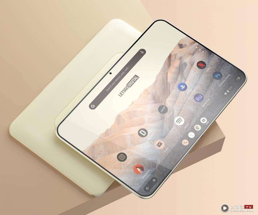 Google 将推新平板?预设搭载 Android 12 渲染图超美!