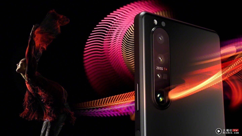 Sony 将于 10/26 举办 Xperia 全球新品发表会!将会带来新一代的 Xperia 手机?