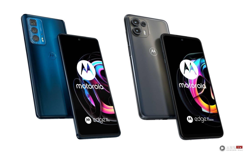 Motorola edge 系列两款新机登场!搭载 108MP 的主镜头和 6.7 吋的大萤幕,建议售价新台币 9,990 元起