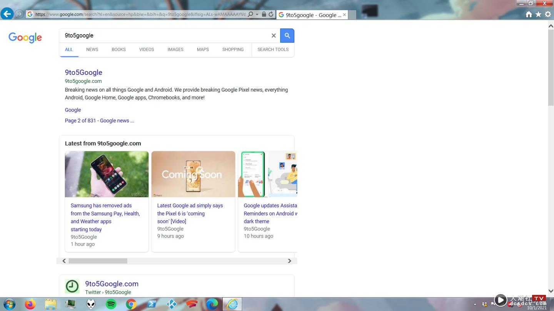 是时候了!Google 搜寻将终止支援 Internet Explorer 11