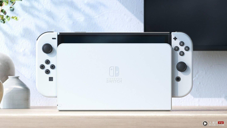 任天堂新款主机 Switch OLED 确定会在 10/8 在台湾同步推出!售价 10,480 台币