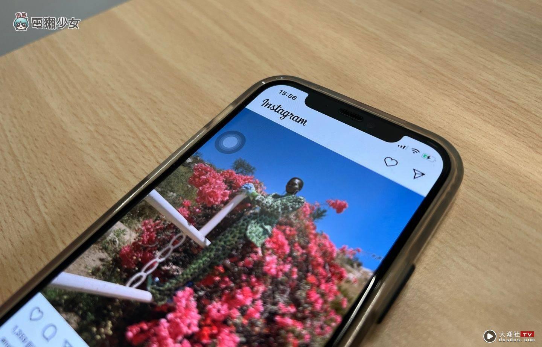 放下你的手机!IG 拟推' 休息一下 '新功能 提醒青少年用户勿过度沉迷社群媒体