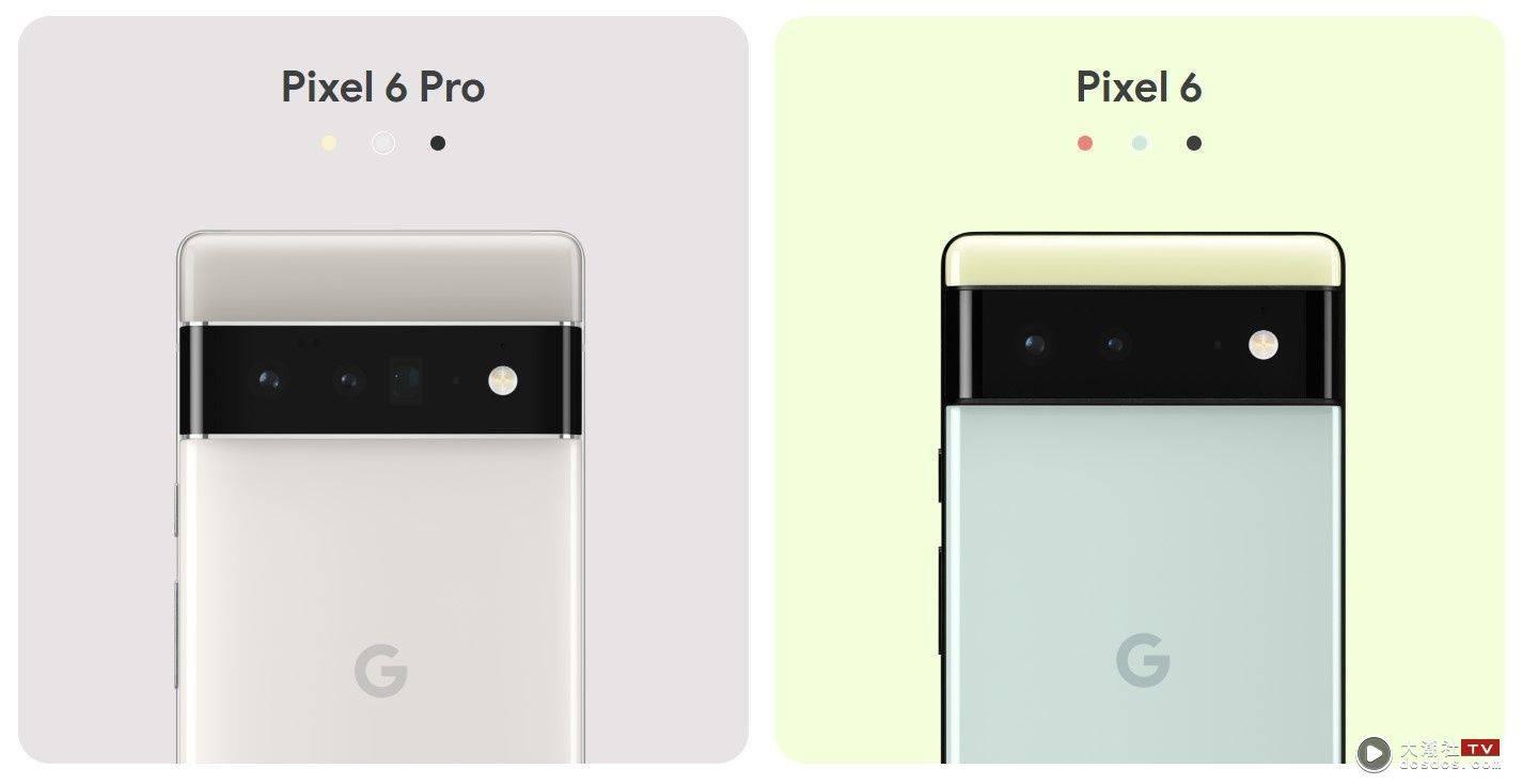 Google Pixel 6 详细规格、台湾售价、开卖日期曝光