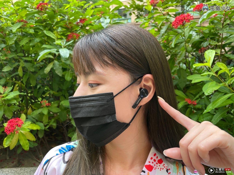 开箱|Energizer UB5001 真无线蓝牙耳机 同时也是行动电源和无线充电器!快来看看这个酷东西!
