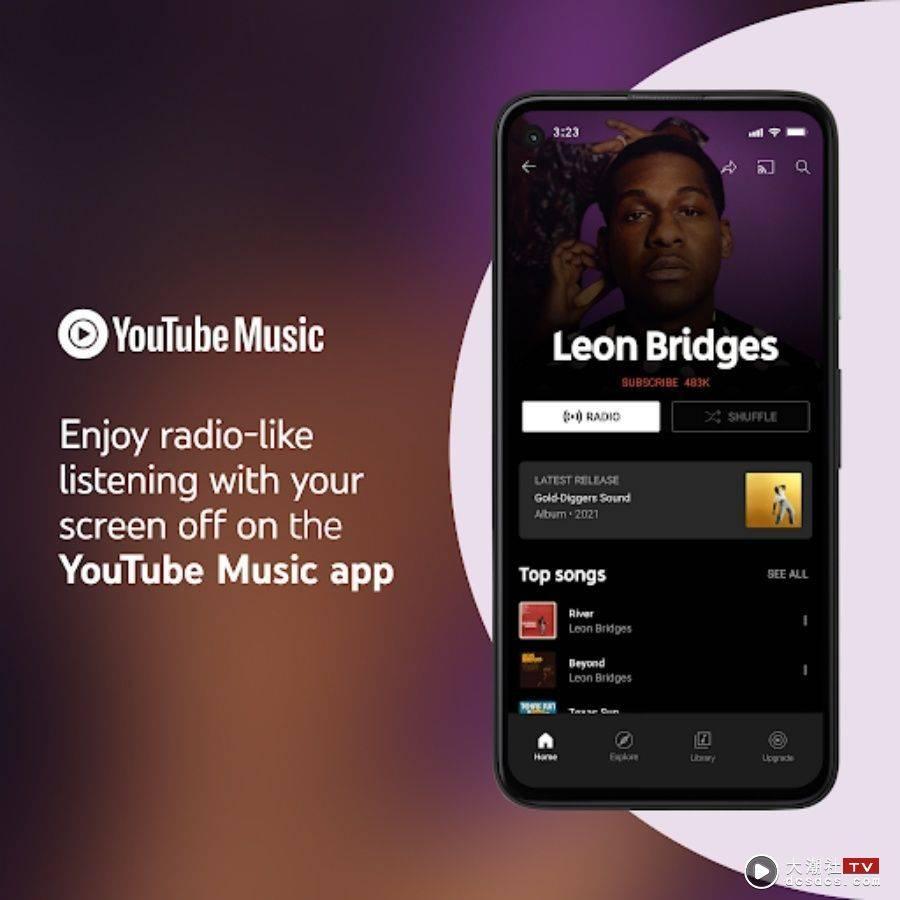 YouTube Music 将提供免费背景播放功能!不用升级 Premium 也可以享受免费的 YouTube Music